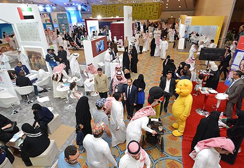 Riyadh Travel Fair, Travel and tourism, Exhibition, Delayed
